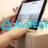 こんなにすごい!iPadレジアプリ「エアレジ」のヘビーユーザーが使い心地や効果について徹底レビュー!