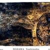 ギャラリートモスの野澤義宣展「−己事記−」を見る