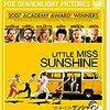【映画】『リトル・ミス・サンシャイン』感想 家族それぞれがお互いを全力で愛した結果、訪れる幸せがそこにある。