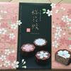 モンロワールの桜花紋(15個)