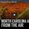 ドローンから見る米ノースカロライナ州の秋の絶景