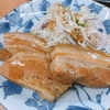【食べログ】大阪で食べる本格沖縄料理!はながさの魅力をご紹介します。
