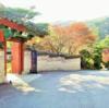 アジアの建築文化のフシギ