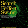 はじめに - Search for the Perfect Swing -