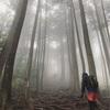 【動画】Fun Trails 100K Round 秩父&奥武蔵〜私が見たもの〜