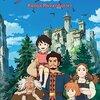 テレビアニメ『山賊の娘ローニャ』終了