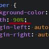 HTML/CSS-13日目