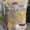 糖質制限中に玄米を食べました。
