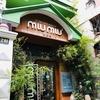 ホーチミンでマッサージ!「miumiu Spa」おすすめのホットストーンに癒やされる@ベトナム
