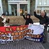 2月2日、田口運送残業代請求訴訟、東京地裁で勝利和解! 都流通商会残業代請求訴訟も立川支部で勝利和解