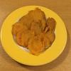【干し芋】材料1つで簡単オーブンレシピ