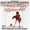 イッツ・ユー/スティービー・ワンダー*Stevie Wonder & Dionne Warwick/It's You■和訳・訳詞・歌詞・日本語・Japanese Lyrics