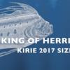 KING OF HERRING/リュウグウノツカイの切り絵でAquarium。水族館風のVideo動画 第3弾。