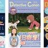 名探偵コナン:Webサンデーまとめ-102:!コナンストア&アンテナショップ & キャラアニ新製品情報!