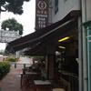 〔多店舗展開が進む〕松發肉骨茶 Song Fa Bak Kut Teh   バクテー シンガポール