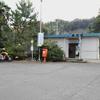 伯備線:黒坂駅 (くろさか)