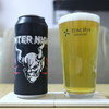 STONE BREWING 「Arrogant Consortia Enter Night Pilsner」