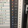 【飛@アシアナ航空】初アシアナ航空(OZ)搭乗記、見直したというか惚れた!