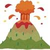 月辞書3/泣きっ面に富士山噴火