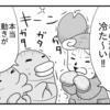 第66話 4コママンガ カニカニカーニ カニヨちゃん