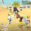 【うらら〜ハンターライフ〜】最新情報で攻略して遊びまくろう!【iOS・Android・リリース・攻略・リセマラ】新作スマホゲームが配信開始!