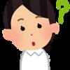 個人輸入が可能なベンゾ系抗不安薬「メレックス」のご紹介です。メレックスはデパスの代替品として使用が可能なのか?個人の見解で判断します😊