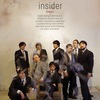 『insider-hedge2-』