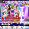 [トワ・エ・モワ]柊志乃さんを迎えましょう! 今ならピックアップ中!