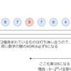 AtCoder Beginner Contest 126 F - XOR Matching