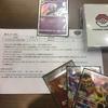【カード】チャンピオンズリーグ岡山 雑感