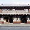小さな暮らし、小さな商い|東京都小金井市