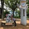 多摩動物園 コアラ下売店でデザート「コアラちゃんソフト❤️」