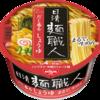 日清食品「日清麺職人 しょうゆ」を食べてみた