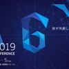 SIX 2019 〜技が共創し、藝があつまる〜 1日目