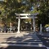 【静岡県】三保の松原に行ったぞ!御穂神社でお参り。
