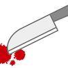 15歳少年が79歳男性を刃物で襲う 福島