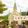 フォト・ライブラリー(577)津和野・乙女峠祭り2018