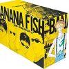 アニメ見始めたらつい懐かしくて買っちゃったよ!『BANANA FISH』復刻版全20巻!!