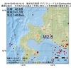 2016年10月30日 03時19分 後志地方東部でM2.6の地震