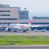 夏の思い出 #001 JALのA350初便