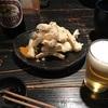 京都・山元麺蔵はやっぱり素晴らしい!
