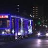 熊本市電『イルミネーション電車』始まる