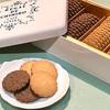 銀座三越催事『カフェ タナカ』ビスキュイ・グラン・ドゥ。予約購入した新作クッキー缶。