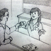 遠山顕の英会話楽習「目まぐるしい仕事」