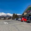 Grocery Stores in Hakuba Nagano, Japan
