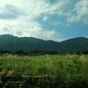 箱根仙石原