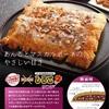 しるこサンドピザ。アオキーズピザの新メニュー開発がかなり尖っている件