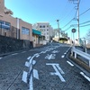 旅の僧が和歌を残した 餅はなくとも餅井坂(横浜市南区)