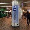 新神戸駅の新幹線と地下鉄の乗り換え ホームからエレベーターへの行き方