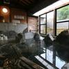 【由布市】極楽温泉~広すぎる貸切風呂で贅沢なひと時!
